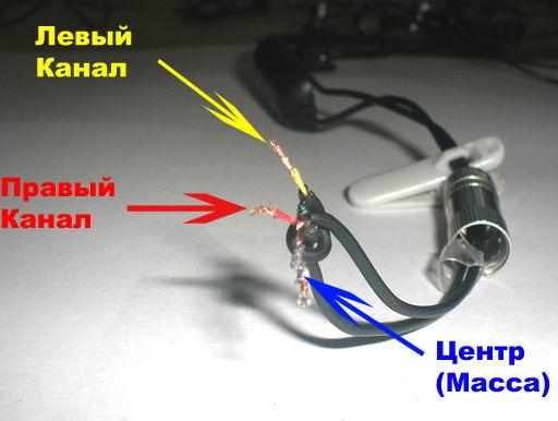 Схема Музыкального Центра Mm D430d